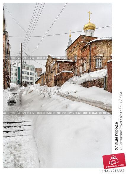 Улицы города, фото № 212337, снято 19 февраля 2008 г. (c) Parmenov Pavel / Фотобанк Лори