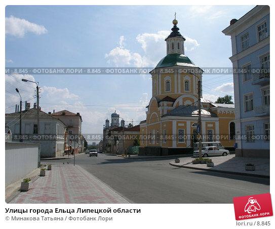 Улицы города Ельца Липецкой области, фото № 8845, снято 3 августа 2005 г. (c) Минакова Татьяна / Фотобанк Лори