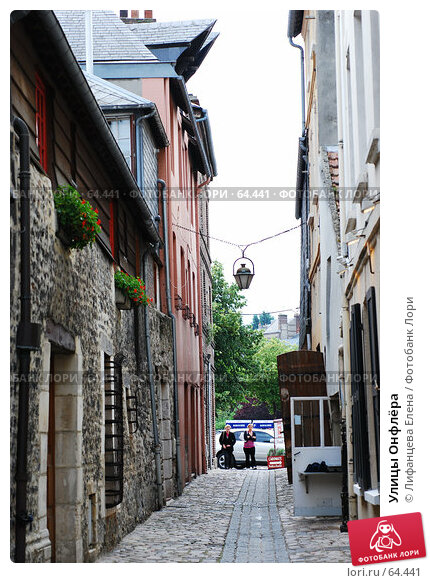 Улицы Онфлёра, фото № 64441, снято 24 января 2017 г. (c) Лифанцева Елена / Фотобанк Лори