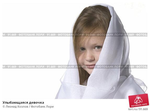 Улыбающаяся девочка, фото № 91669, снято 27 марта 2017 г. (c) Леонид Козлов / Фотобанк Лори