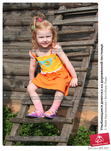 Улыбающаяся девочка на деревянной лестнице, фото № 291521, снято 17 мая 2008 г. (c) Майя Крученкова / Фотобанк Лори