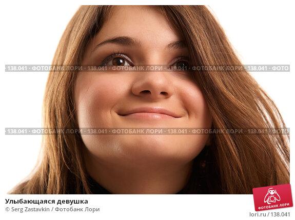 Улыбающаяся девушка, фото № 138041, снято 2 ноября 2006 г. (c) Serg Zastavkin / Фотобанк Лори
