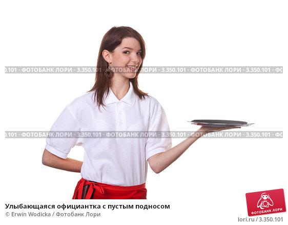 Симпатичная брюнетка официантка делает аппетитный, фото частных девушек с вытекающей спермой