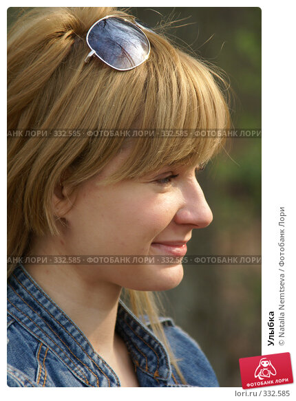Улыбка, эксклюзивное фото № 332585, снято 12 апреля 2008 г. (c) Natalia Nemtseva / Фотобанк Лори