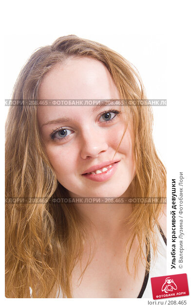 Улыбка красивой девушки, фото № 208465, снято 21 декабря 2007 г. (c) Валерия Потапова / Фотобанк Лори