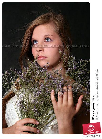 Купить «Юная девушка», фото № 84625, снято 21 июля 2007 г. (c) Морозова Татьяна / Фотобанк Лори