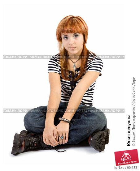 Купить «Юная девушка», фото № 90133, снято 8 сентября 2007 г. (c) Вадим Пономаренко / Фотобанк Лори