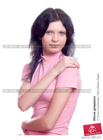 Юная девушка, фото № 307217, снято 7 мая 2008 г. (c) Ольга Сапегина / Фотобанк Лори