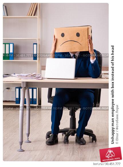 Unhappy man employee with box instead of his head. Стоковое фото, фотограф Elnur / Фотобанк Лори
