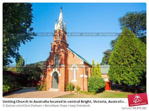 Uniting Church in Australia located in central Bright, Victoria, Australia... Стоковое фото, фотограф Zoonar.com/Chris Putnam / easy Fotostock / Фотобанк Лори