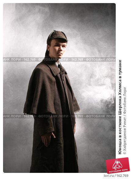Юноша в костюме Шерлока Холмса в тумане, фото № 162769, снято 12 января 2005 г. (c) Хайрятдинов Ринат / Фотобанк Лори