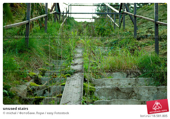 Купить «unused stairs», фото № 18581805, снято 21 августа 2018 г. (c) easy Fotostock / Фотобанк Лори