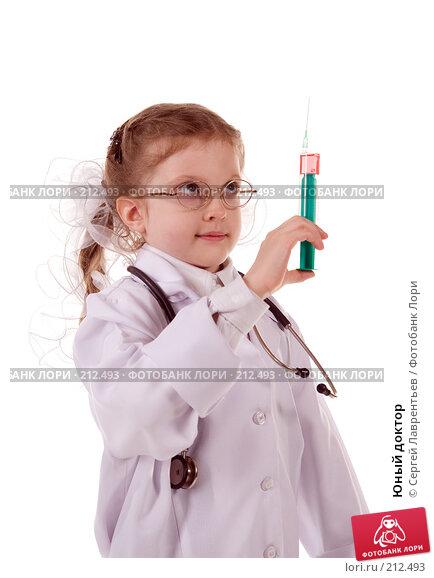 Юный доктор, фото № 212493, снято 1 марта 2008 г. (c) Сергей Лаврентьев / Фотобанк Лори
