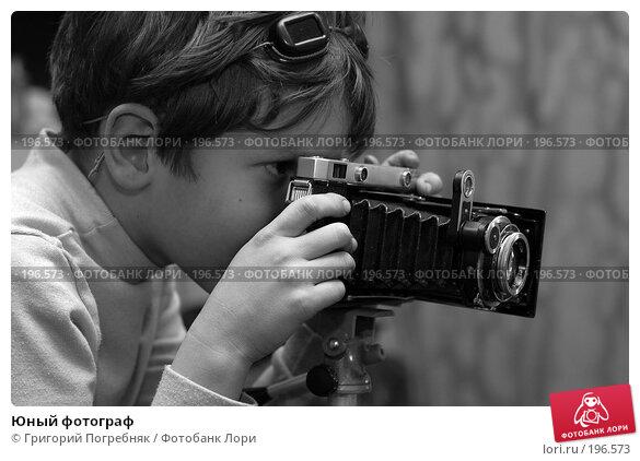 Юный фотограф, фото № 196573, снято 6 февраля 2008 г. (c) Григорий Погребняк / Фотобанк Лори