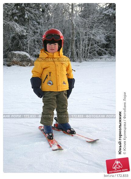 Купить «Юный горнолыжник», фото № 172833, снято 5 января 2008 г. (c) Юлия Кузнецова / Фотобанк Лори