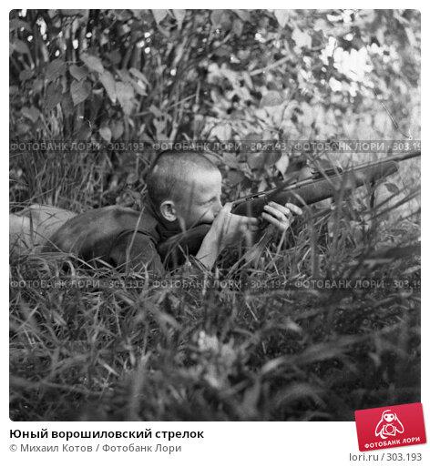 Юный ворошиловский стрелок, фото № 303193, снято 19 января 2017 г. (c) Михаил Котов / Фотобанк Лори