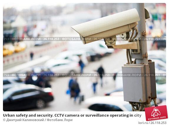 Купить «Urban safety and security. CCTV camera or surveillance operating in city», фото № 26118253, снято 15 марта 2017 г. (c) Дмитрий Калиновский / Фотобанк Лори