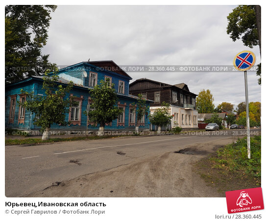 Купить «Юрьевец,Ивановская область», фото № 28360445, снято 15 октября 2018 г. (c) Сергей Гаврилов / Фотобанк Лори