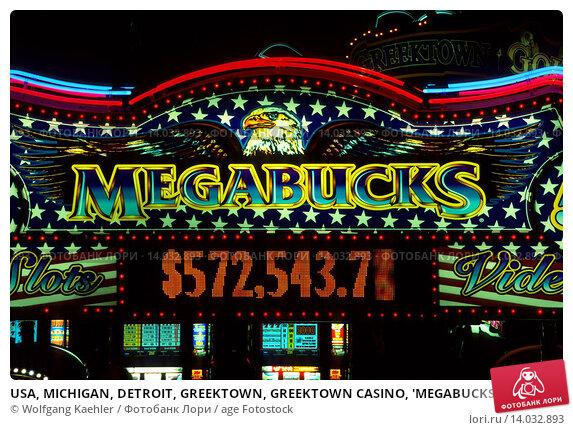 Greektown casino detroit mi delaware casino web sites