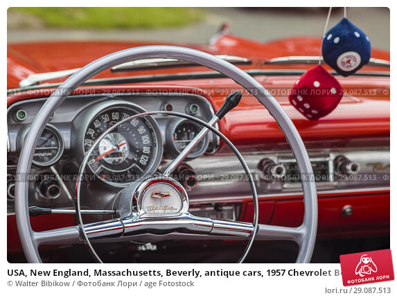 Купить «USA, New England, Massachusetts, Beverly, antique cars, 1957 Chevrolet Bel Air, interior.», фото № 29087513, снято 22 июля 2017 г. (c) age Fotostock / Фотобанк Лори
