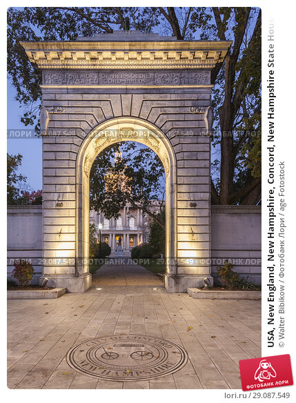 Купить «USA, New England, New Hampshire, Concord, New Hampshire State House, Soldiers and Sailors Memorial Arch, dawn.», фото № 29087549, снято 1 ноября 2017 г. (c) age Fotostock / Фотобанк Лори