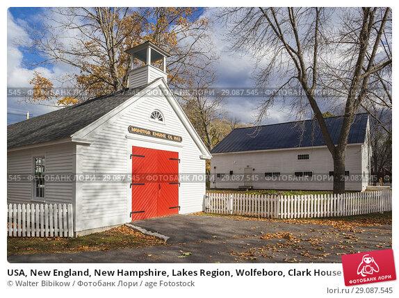 Купить «USA, New England, New Hampshire, Lakes Region, Wolfeboro, Clark House Museum Complex, antique fire house.», фото № 29087545, снято 31 октября 2017 г. (c) age Fotostock / Фотобанк Лори