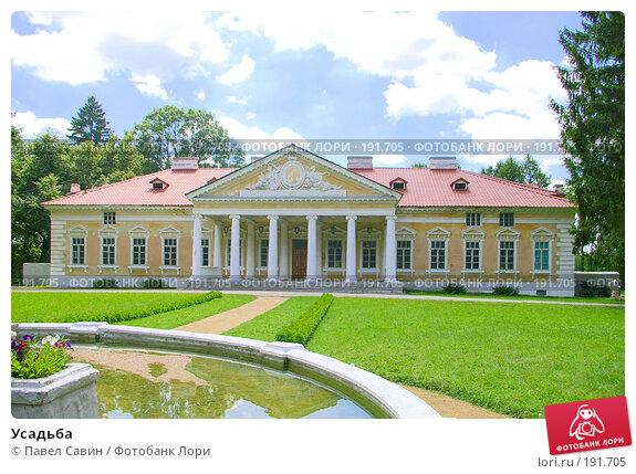 Усадьба, фото № 191705, снято 4 августа 2007 г. (c) Павел Савин / Фотобанк Лори