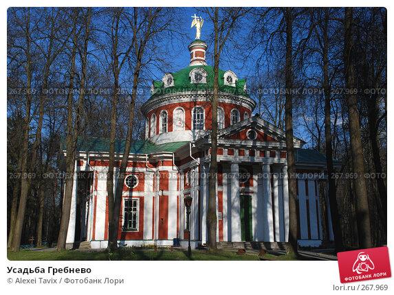 Усадьба Гребнево, эксклюзивное фото № 267969, снято 27 апреля 2008 г. (c) Alexei Tavix / Фотобанк Лори