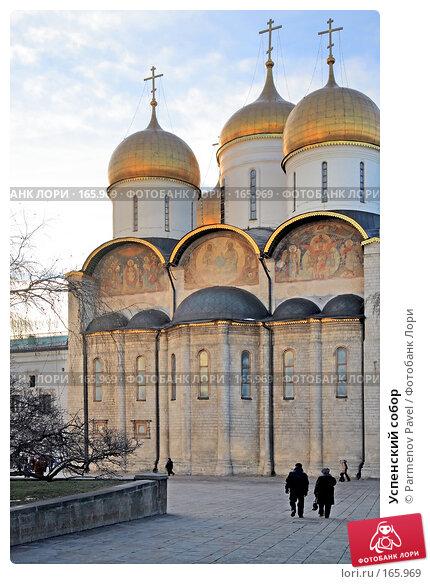 Успенский собор, фото № 165969, снято 23 декабря 2007 г. (c) Parmenov Pavel / Фотобанк Лори