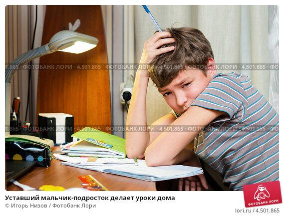 Купить «Уставший мальчик-подросток делает уроки дома», эксклюзивное фото № 4501865, снято 7 апреля 2013 г. (c) Игорь Низов / Фотобанк Лори