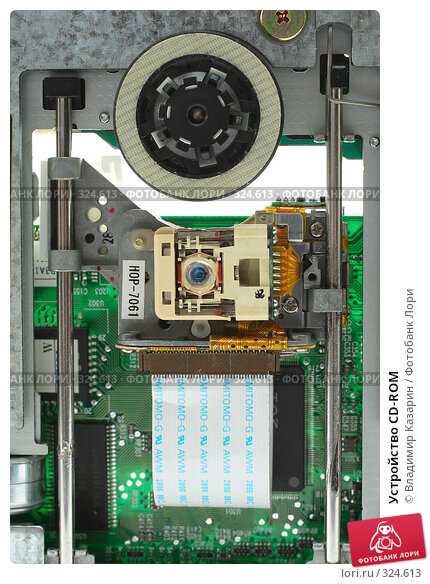 Купить «Устройство CD-ROM», фото № 324613, снято 16 июня 2008 г. (c) Владимир Казарин / Фотобанк Лори