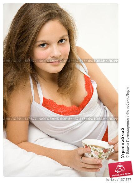 Утренний чай, фото № 137577, снято 5 ноября 2007 г. (c) Вадим Пономаренко / Фотобанк Лори