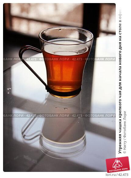 Утренняя чашка крепкого чая для начала нового дня на столе в офисе или кухне, фото № 42473, снято 26 апреля 2005 г. (c) Harry / Фотобанк Лори