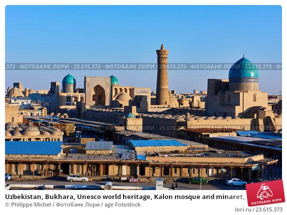 Uzbekistan, Bukhara, Unesco world heritage, Kalon mosque and minaret, Madrasah Mir I Arab. Стоковое фото, фотограф Philippe Michel / age Fotostock / Фотобанк Лори