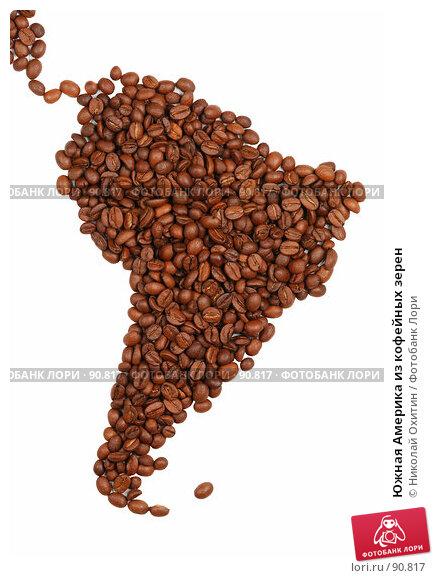 Южная Америка из кофейных зерен, фото № 90817, снято 3 августа 2007 г. (c) Николай Охитин / Фотобанк Лори