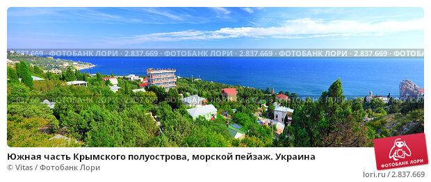 Южная часть Крымского полуострова, морской пейзаж. Украина (2011 год). Стоковое фото, фотограф Vitas / Фотобанк Лори