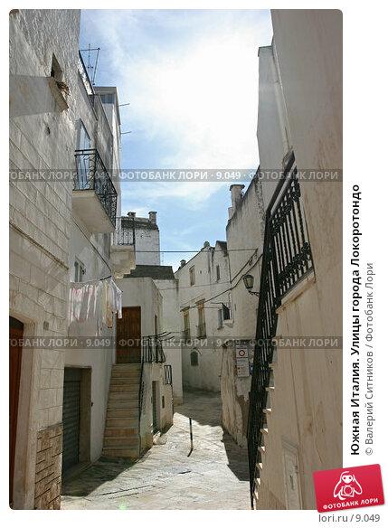 Южная Италия. Улицы города Локоротондо , фото № 9049, снято 9 мая 2005 г. (c) Валерий Ситников / Фотобанк Лори