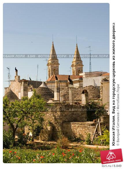 Южная Италия. Вид на городскую церковь из жилого дворика, фото № 8849, снято 8 мая 2005 г. (c) Валерий Ситников / Фотобанк Лори