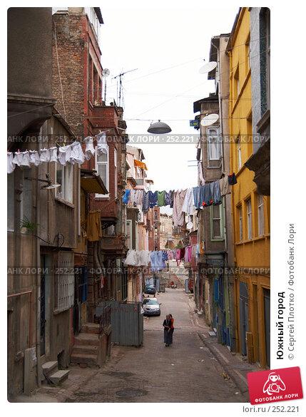 Южный город, фото № 252221, снято 2 сентября 2007 г. (c) Сергей Плотко / Фотобанк Лори