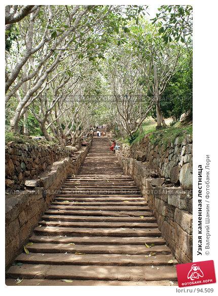 Узкая каменная лестница, фото № 94509, снято 29 мая 2007 г. (c) Валерий Шанин / Фотобанк Лори