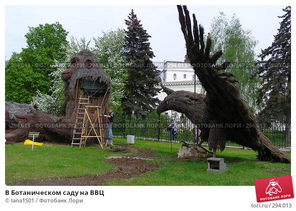 В Ботаническом саду на ВВЦ, эксклюзивное фото № 294013, снято 1 мая 2008 г. (c) lana1501 / Фотобанк Лори