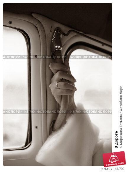Купить «В дороге», фото № 145709, снято 17 февраля 2007 г. (c) Морозова Татьяна / Фотобанк Лори