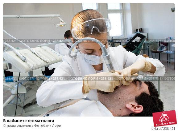 В кабинете стоматолога, фото № 238421, снято 23 июля 2017 г. (c) паша семенов / Фотобанк Лори
