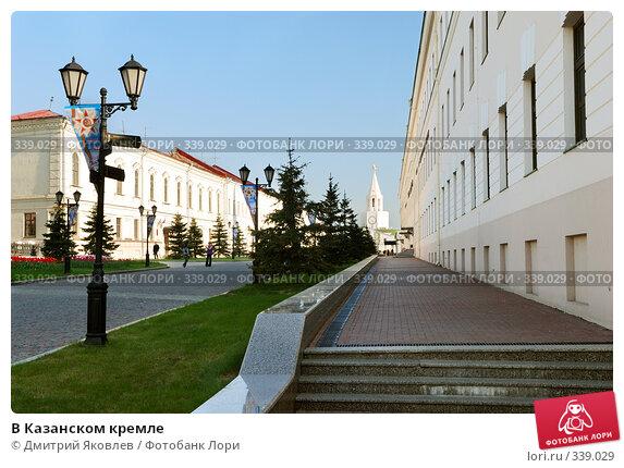 В Казанском кремле, фото № 339029, снято 10 мая 2008 г. (c) Дмитрий Яковлев / Фотобанк Лори