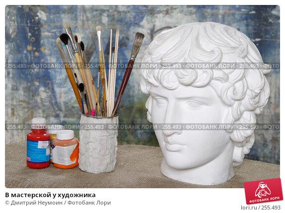 В мастерской у художника, эксклюзивное фото № 255493, снято 17 апреля 2008 г. (c) Дмитрий Неумоин / Фотобанк Лори