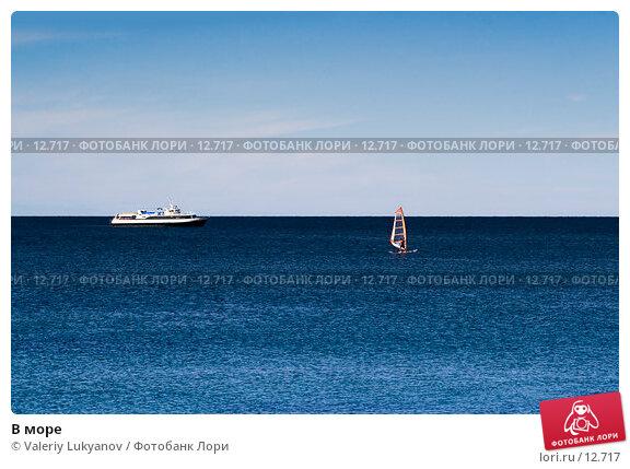 В море, фото № 12717, снято 11 сентября 2006 г. (c) Valeriy Lukyanov / Фотобанк Лори