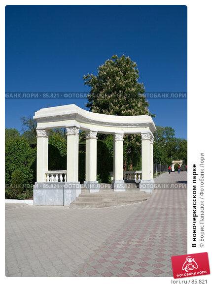 В новочеркасском парке, фото № 85821, снято 18 мая 2006 г. (c) Борис Панасюк / Фотобанк Лори