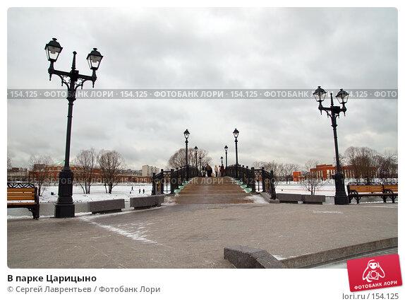 В парке Царицыно, фото № 154125, снято 16 декабря 2007 г. (c) Сергей Лаврентьев / Фотобанк Лори