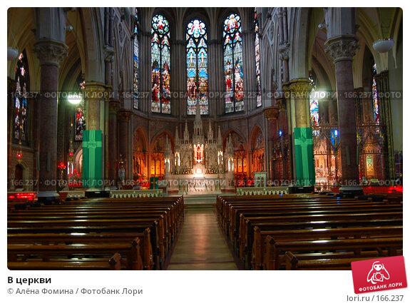 В церкви, фото № 166237, снято 10 ноября 2007 г. (c) Алёна Фомина / Фотобанк Лори