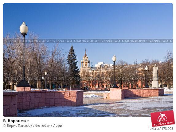 В  Воронеже, фото № 173993, снято 30 декабря 2007 г. (c) Борис Панасюк / Фотобанк Лори